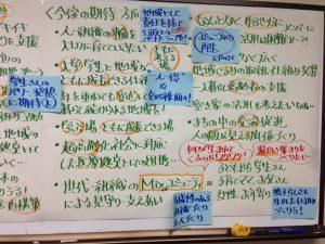 2014-05-07 21.12.42