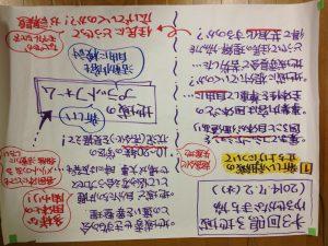 20140702_121007091_iOS