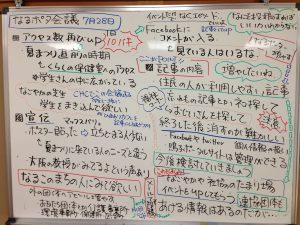 20140727_024918466_iOS