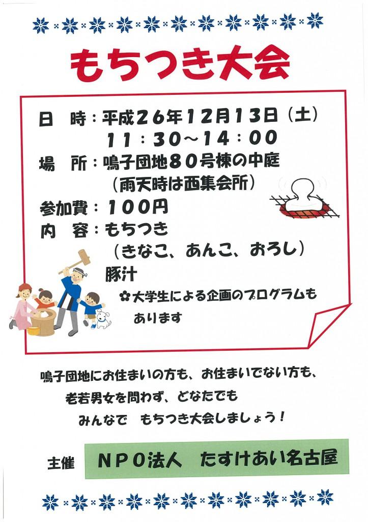 img-Z04114734-0001