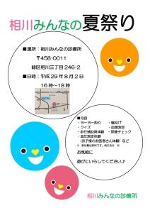 鳴子きずなの会「わくわく座談会」 @ 鳴子コミュニティーセンター