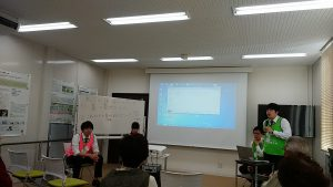 わいわいサロン鳴子 @ 鳴子コミュニティーセンター   名古屋市   愛知県   日本