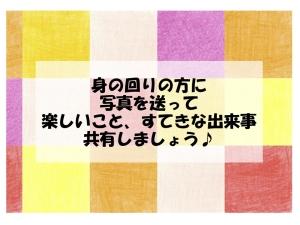 はつらつクラブ @ 鳴子コミュニティーセンター