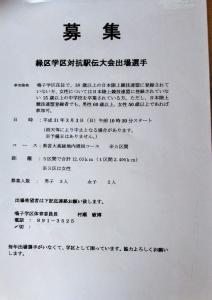 ビートルズネット落ち葉入れ @ 鳴子中央公園