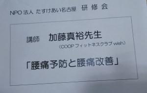わいわいサロンなるこ @ 鳴子コミュニティーセンター